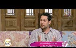 """السفيرة عزيزة  - منعا """"للتدخل والحشرية في حياتنا"""".. طرق اختيار الناس الصح"""