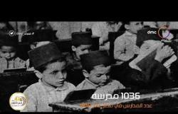 مساء dmc - تقرير عن مصر أم الدنيا واهم الأحداث التي مرت بها مصر على  مدار سنوات