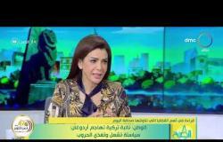 8 الصبح - قراءة في أهم القضايا التي تناولتها صحافة اليوم