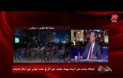 عمرو أديب: دلوقتي أبوجبل واقع في الأرض.. اقع براحتك ياحبيبي وابعتوا هاتوله كباب وكفتة