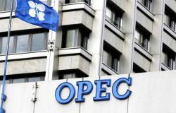 الكرملين: السعودية وروسيا تبحثان التعاون لاستقرار أسواق النفط