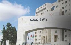 الأردن: مرضى كورونا يستطيعون العودة لأعمالهم بعد 10 أيام دون الحاجة لفحص جديد