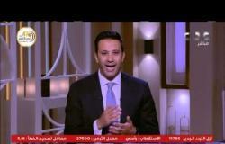 من مصر | قراءة في تشكيل مجلس الشيوخ بعد حلف اليمين الدستورية (فقرة كاملة)