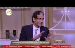 النائب طارق تهامي عضو مجلس الشيوخ يكشف أهمية الأعضاء المعينين في المجلس ودورهم في معاونة الدولة