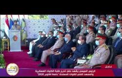 تغطية خاصة - كلمة اللواء أشرف سالم زاهر مدير الكلية الحربية