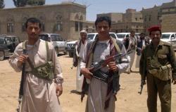 """""""الحوثي"""" يدفن جثثًا """"مجهولة"""".. والحكومة اليمنية: لا نستبعد أن تكون لمختطفين مدنيين"""