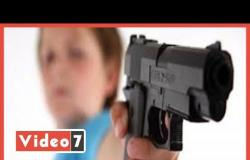 اللعبة الخطأ.. طفلة أمريكية تقتل والدها برصاصة فى الرأس
