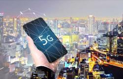 """السعودية الأولى عالميًّا في سرعة التحميل بتقنية الـ""""5G"""""""