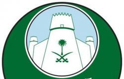 الرياض.. إزالة تعديات على أراضٍ وأرصفة في البطحاء