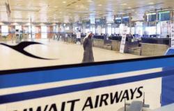 الخطوط الكويتية تستأنف رحلاتها إلى السعودية الأحد المقبل