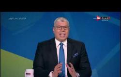 ملعب ONTime - حلقة الثلاثاء 20/10/2020 مع أحمد شوبير - الحلقة الكاملة