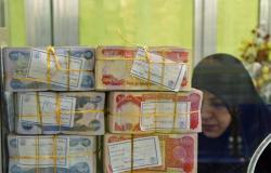 """مصرف عراقي يمنح قرضًا لكل موظف يتزوج """"الثانية"""""""