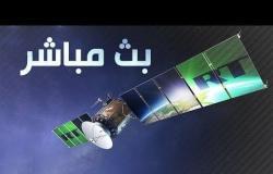 مباشر.. هبوط تاريخي لمركبة ناسا على سطح كويكب بينو!