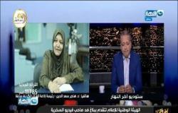 مداخلة الاذاعية هاجر سغدالدين وتعليقها ع الفيديو الساخر لاذاعة القران الكريم