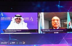 برعاية ولي العهد.. القمة العالمية للذكاء الاصطناعي تختتم أعمالها بحزمة من المبادرات والشراكات الدولية