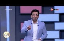 جمهور التالتة - حلقة الأربعاء 21/10/2020 مع الإعلامى إبراهيم فايق - الحلقة الكاملة