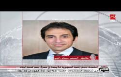 المتحدث باسم رئاسة الجمهورية يتحدث عن أهمية قمة المتوسط وفوائدها لمصر