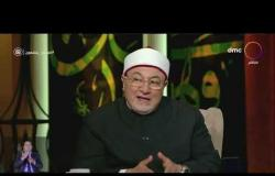 لعلهم يفقهون -  الشيخ خالد الجندي: العقل لا يوصل إلى الإيمان وإنما يؤكده
