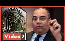 محمود محيى الدين يشرح أجندة أهداف صندوق النقد الدولى للمرحلة القادمة