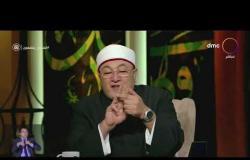 لعلهم يفقهون -  الشيخ خالد الجندي: تنمية الوعي لدى الناس هو سفينة نجاة الوطن