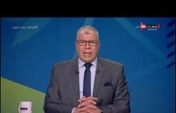ملعب ONTime - حلقة الأربعاء 21/10/2020 مع أحمد شوبير - الحلقة الكاملة