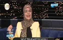 دكتورة سماح عزب استاذ التفسير