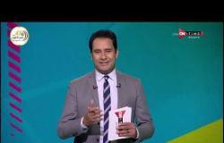 Be ONTime - حلقة الخميس 22/10/2020 مع كريم رمزي - الحلقة الكاملة