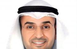 """""""الحجرف"""" يرحّب بـ""""مبادرة الرياض"""" بشأن إنشاء شبكة عمليات عالمية لسُلطات إنفاذ القانون لمكافحة الفساد"""