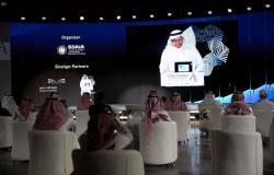 """أمام القمة العالمية للذكاء الاصطناعي.. """"آل الشيخ"""": القيادة أتاحت لأبنائها فرصة التطوير لمشروعات الوطن المستقبلية"""