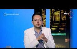 مصر تستطيع - إنجلترا وفرنسا ودول أوروبية عديدة تفرض حظر التجوال بعد منتصف الليل وإجراءات مشددة