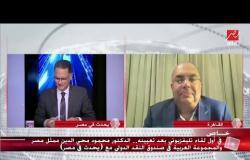 د.محمود محى الدين : لم أتوقع أو أخطط للالتحاق بصندوق النقد الدولي وحصولي على المنصب بالتزكية العربية