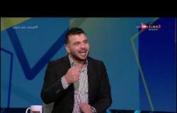 ملعب ONTime - عماد متعب: اتوقع أن يدفع موسيماني بـ أحمد فتحي بدلا من محمود وحيد لهذا السبب