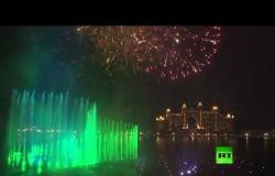 شاهد.. الإمارات تحطم رقما قياسيا بأكبر نافورة في العالم
