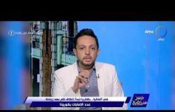 مصر تستطيع - في ألمانيا.. بافاريا تبدأ إغلاقا تاما بعد زيادة عدد الإصابات بكورونا