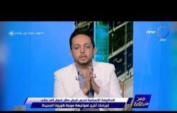 مصر تستطيع - أسبانيا تدرس فرض حظر التجوال وفرنسا تغلق المدارس الثانوية مع اجتياح موجة كورونا الثانية