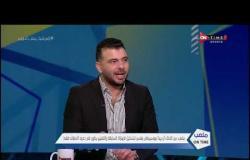 ملعب ONTime - عماد متعب يوضح أسباب إعتماد موسيماني على مروان محسن وكيف إستطاع تطوير أدائة مع الاهلي