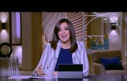 توافد المواطنين على اللجان وتواجد ملحوظ للمرأة.. سير العملية الانتخابية في محافظة الوادي الجديد