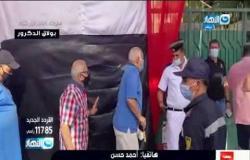 أحمد حسن مراسل النهار من بولاق الدكرور : انتظام العملية الانتخابية والاقبال يتزايد