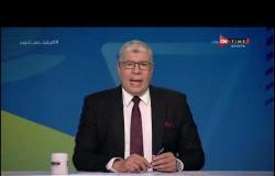 ملعب ONTime - حلقة الجمعة 23/10/2020 مع أحمد شوبير - الحلقة الكاملة