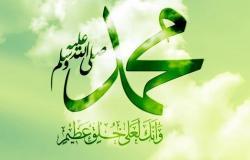 الافتاء الاردنية تستنكر الرسوم المسيئة للرسول محمد