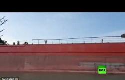 روسيا.. الانفجار في ناقلة نفط في بحر آزوف تسبب بفجوة يصل حجمها إلى 12 مترا