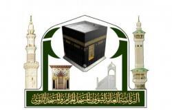 رئاسة شؤون الحرمين تُصدر 682 رخصة لمزاولة الأعمال داخل المسجد الحرام
