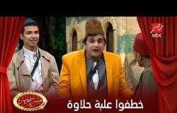 مصطفي خاطر يحكي فيلم رعب لـ أوس أوس