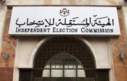 المستقلة للانتخاب تنشر الخريطة الإلكترونية لمراكز الاقتراع والفرز في الاردن