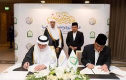 رابطة العالم الإسلامي تُوقّع اتفاقية لإطلاق متاحف ومعارض السيرة النبوية في إندونيسيا