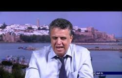 بلا قيود مع عبد اللطيف وهبي الأمين العام حزب الأصالة والمعاصرة المعارض في المغرب