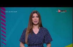BE ONTime - مقدمة أميرة جمال عن خسارة بيراميدز بطولة الكونفدرالية أمام نهضة بركان