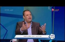 ملعب ONTime - ضياء السيد : كوكا الأفضل لقيادة هجوم منتخب مصر على حساب مروان محسن ومصطفي محمد
