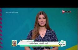 BE ONTime - بكري سليم: كل ما يدور حول بيع نادي مصر المقاصة لا يوجد له أي أساس من الصحة