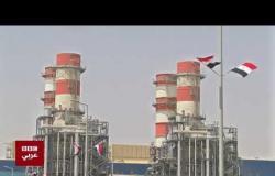 بتوقيت مصر : مصر تطرح لأول مرة السندات الخضراء